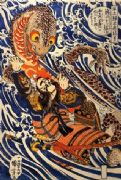 Vintage Japanese samurai poster - Samurai battling sea-demon